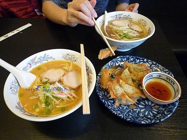 龍王亭拉麵