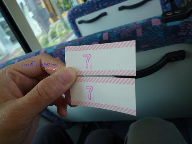 和歌山公車整理券