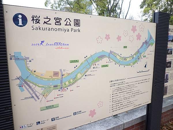 櫻之宮公園地圖