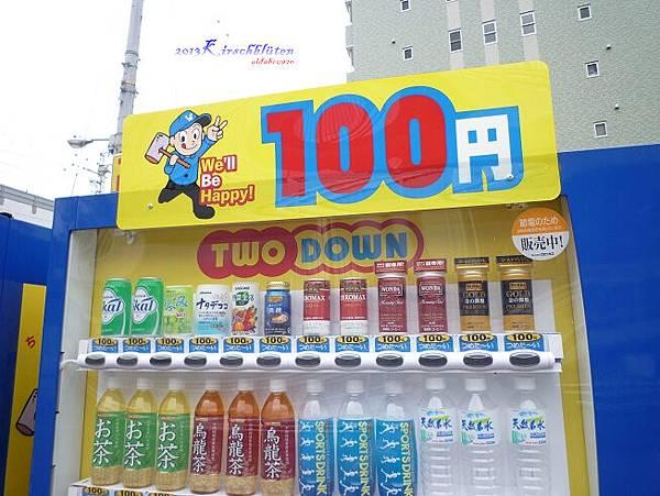 100円飲料販賣機