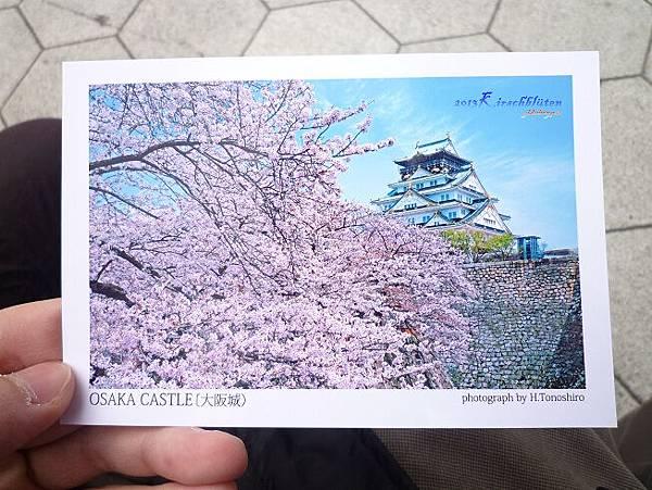 大阪城天守閣明信片