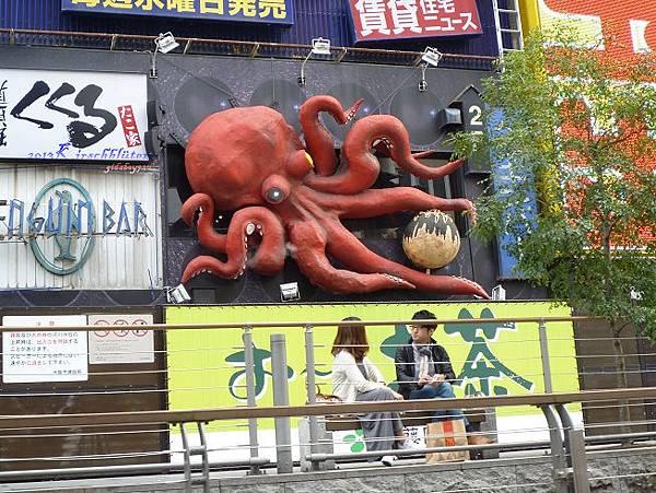 道頓堀水上觀光船上看大章魚