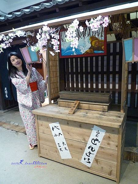 大阪生活今昔館浴衣體驗