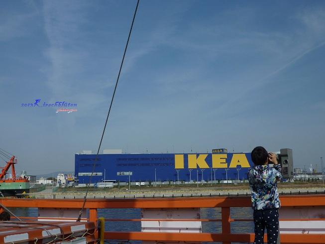 観光船サンタマリア看IKEA
