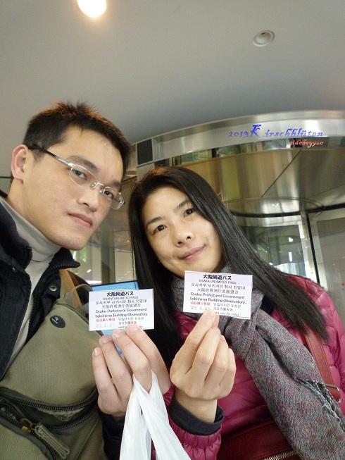 通往大阪府咲洲庁舎展望台的路上