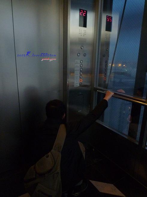離開大阪府咲洲庁舎展望台的電梯內軟腳