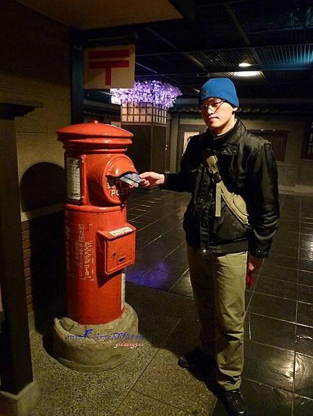 瀧見小路美食街的郵筒