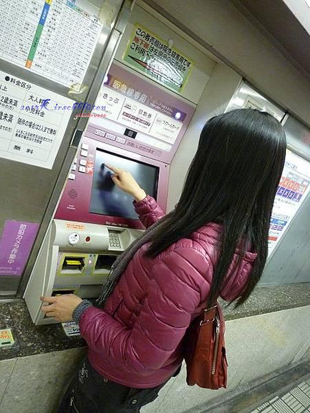 阪急電鐵天神橋筋六丁目駅買票
