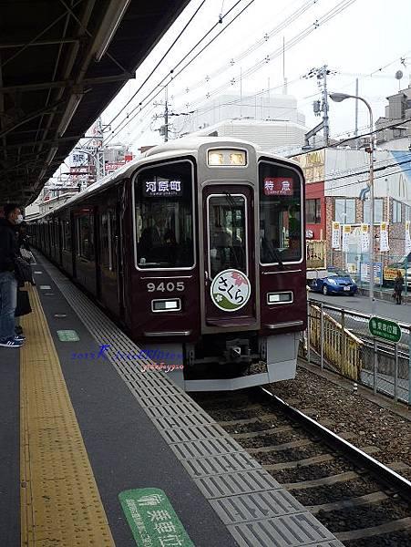阪急電鐵特急列車