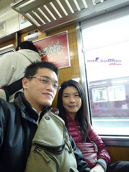 阪急電鐵特急列車車廂內