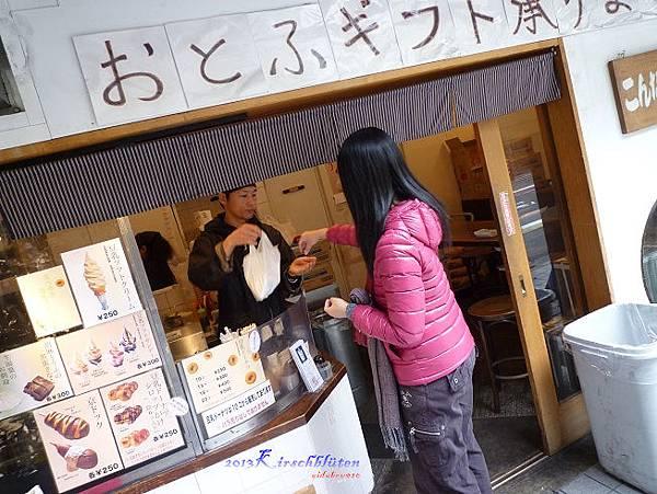 錦市場買豆乳甜甜圈
