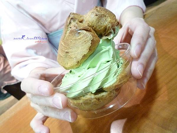 清水坂抹茶泡芙冰淇淋