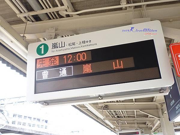 阪急電鐵LED看板
