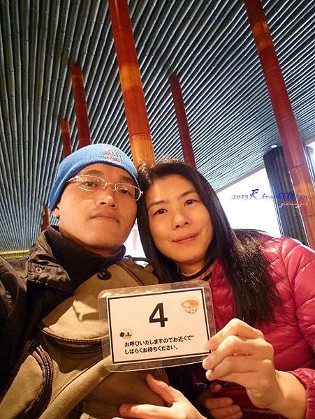 嵐電嵐山駅前等烏龍麵