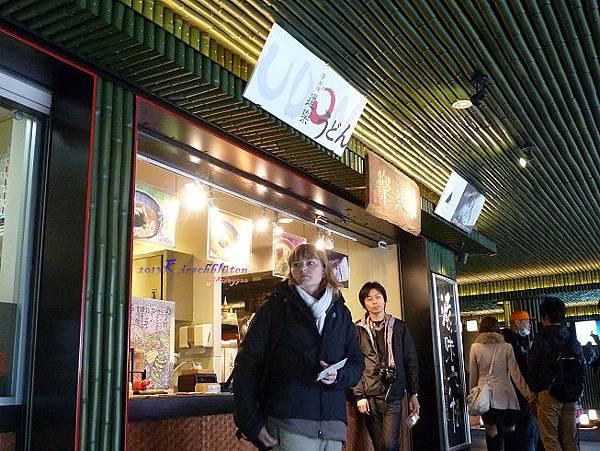 嵐電嵐山駅前烏龍麵