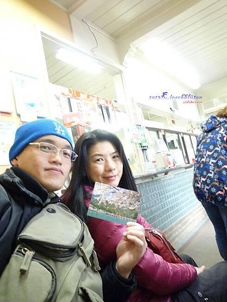 京都嵯峨郵局內