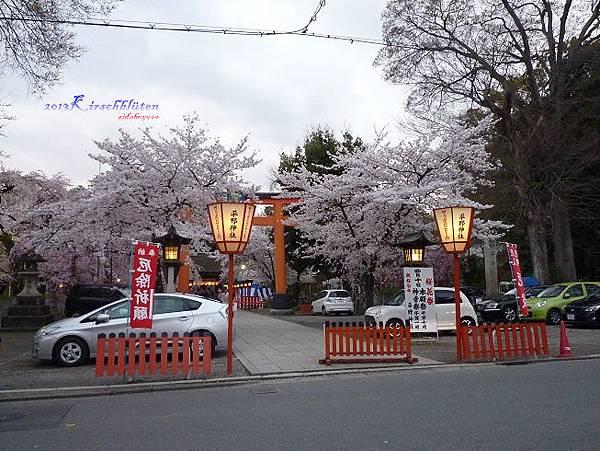 平野神社前