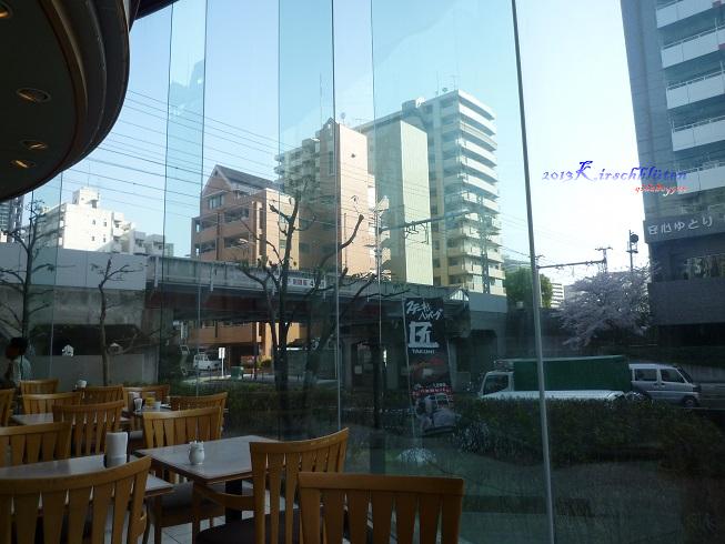 APA大阪天滿餐廳外的景色