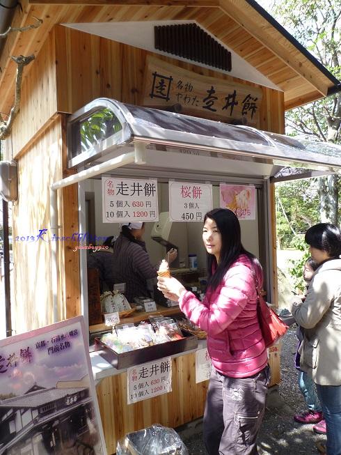 櫻餅冰淇淋
