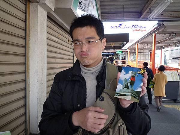 伏見稲荷大社明信片