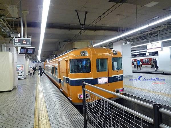 近畿鐵道特急列車