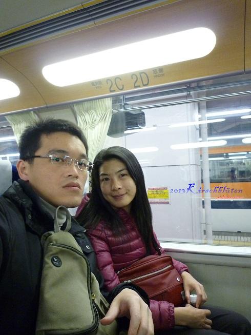 近畿鐵道特急列車車廂內