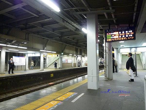 京阪電車丹波橋駅