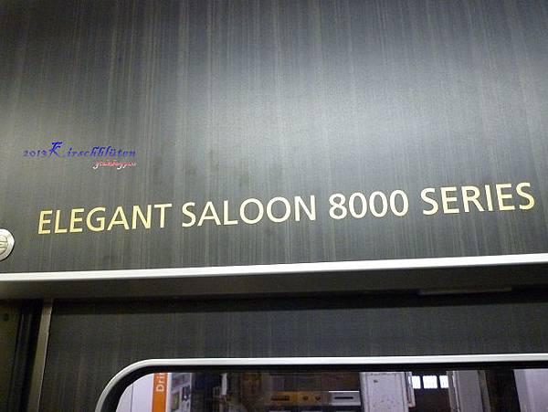 京阪電車特急列車