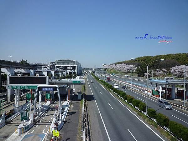 名神高速道路與中國自動車道