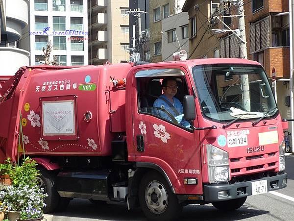 櫻花垃圾車