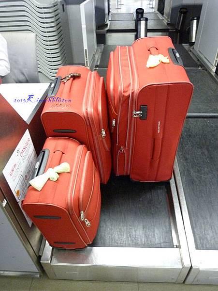 我們的行李箱