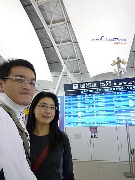 関西空港4樓出境大廳