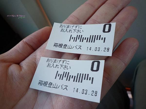 P1040958.JPG