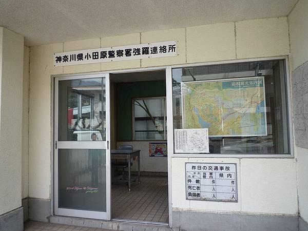 P1050113.JPG