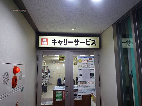P1050142.JPG