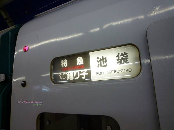 P1050511.JPG