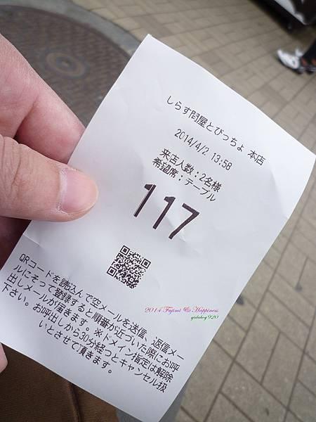 P1050784.JPG