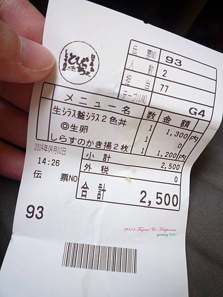 P1050802.JPG