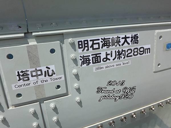 P1010814.JPG