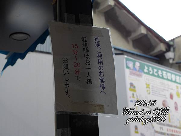P1020237.JPG