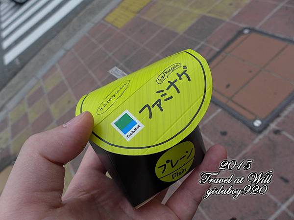 P1020421.JPG