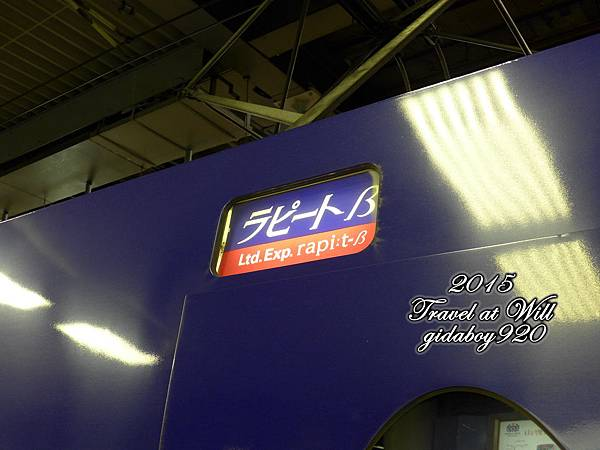 P1020441.JPG