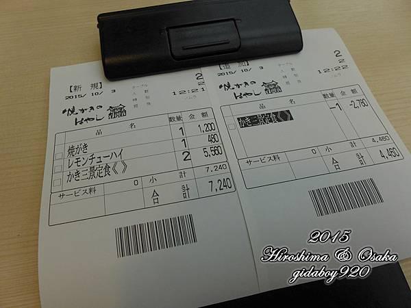 P1030048.JPG