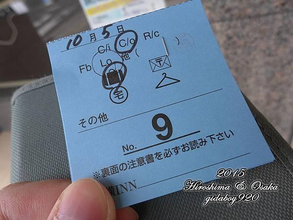 P1030488.JPG