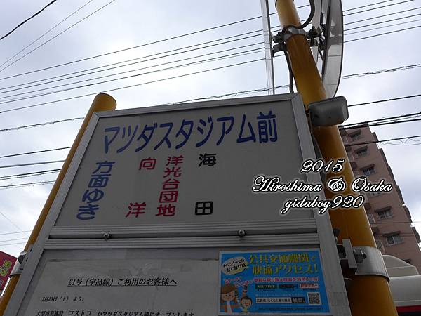 P1030529.JPG