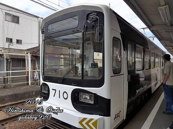 P1030631.JPG
