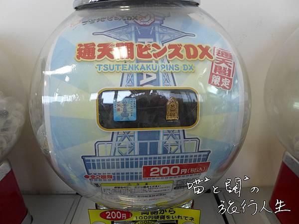 P1050787.JPG