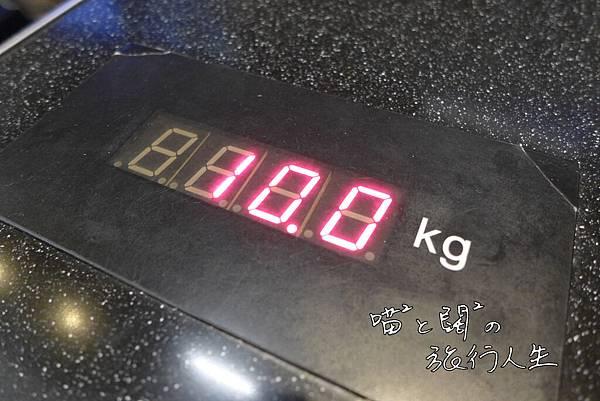 P1060323.JPG