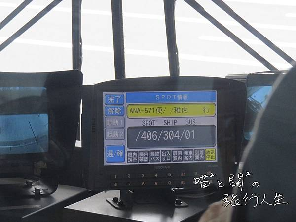 P1060385-1.JPG