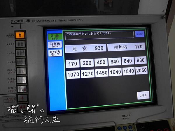 P1060422.JPG